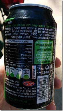 GreenCola2